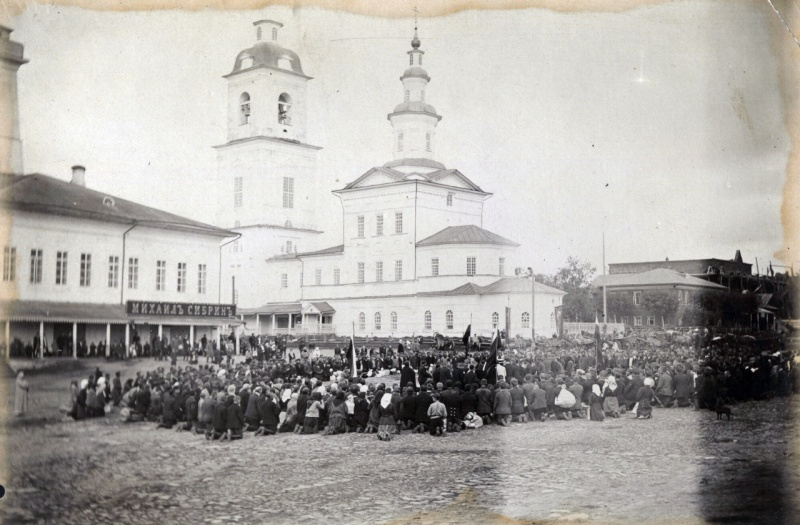 Молебен. Начало империалистической войны.1914г