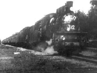 Санитарный поезд № 312.