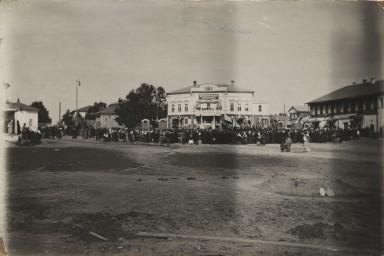 Объявление войны в г. Тотьме. Фото Мишуринского И.М.