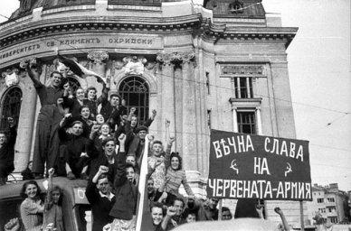Ликующий народ на улицах Софии