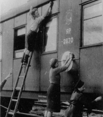 Проверка вагонов